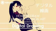 ✔ Digital Inking | How to draw Manga Art 2018.05.01