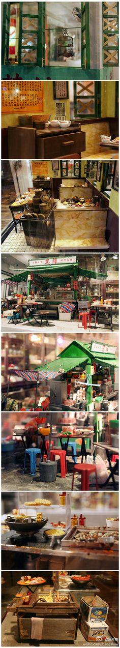 Hong Kong   住好啲街頭文化館 這些是仿真模型。 大排擋,魚蛋檔,雞蛋仔,龍鳳茶樓...香港將這些街頭文化保留的好好!內地的這些,已經隨著各種會的召開,漸漸滅亡了吧...