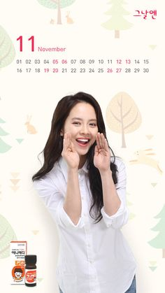 Song Ji Hyo for Kyung Dong Pharmaceutical November 2016 calendar