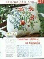 Gallery.ru / Фото #30 - 12_сучасні - gnbxrfcbybxrf
