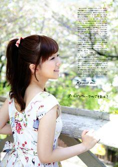 茅野愛衣 Ai Kayano, Emily Browning, Korean Beauty Girls, Voice Actor, Japanese Girl, Asian Girl, Hair Beauty, Beautiful Women, Kawaii
