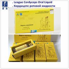 1 pack/ 4 bottles Zhongshan king of cordyceps league /cordyceps sinensis sex product enhance immunity protect liver