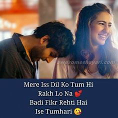 It is just a literary movement that shows its effect in the century that emerged in the late … Love Shayari Romantic, Sweet Romantic Quotes, Love Romantic Poetry, Sweet Love Quotes, Crazy Girl Quotes, Love Quotes Funny, Love Quotes For Her, Funny Qoutes, Love Quotes Poetry