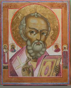 Икона Святой Николай Чудотворец, Отвратный