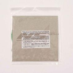12195-NXA-003- Cylinder base gasket (RS250R NX5/NXA)