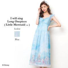New Secret Honey Disney LE Ariel Little Mermaid I Sing Sea Blue Long Dress