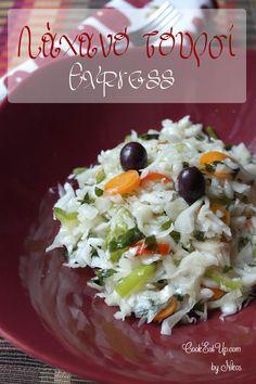 """Συνταγή: Λάχανο τουρσί """"Εξπρές"""" ⋆ CookEatUp Salad Recipes, Cabbage, Rice, Chicken, Meat, Vegetables, Cooking, Food, Spreads"""