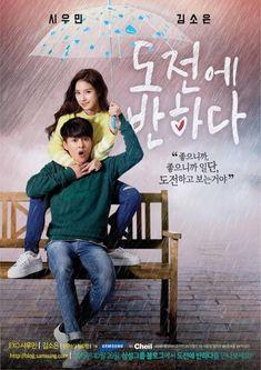 Falling For Challenges (도전에 반하다) (2015) Korean - Web Drama - Starring: EXO's…