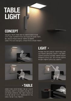 64 Ideas For Lighting Design Interior Layout Web Design, Lamp Design, Layout Design, Interior Sketch, Office Interior Design, Lighting Concepts, Lighting Design, Portfolio Lighting, Presentation Board Design