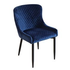 The Toby dark blue dining chair epitomises contemporary design and is perfect for entertaining. Each chair is meticulously created from dark blue velvet fabric Blue Velvet Fabric, Blue Velvet Dining Chairs, Velour Fabric, Fabric Dining Chairs, Blue Chairs, Corner Bench Dining Set, Gray Console Table, Bookcase With Drawers, Extendable Dining Table