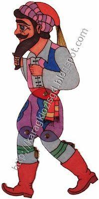 ΧΑΤΖΗΑΒΑΤΗΣ Διάσταση 31,5 εκ Χ 10 εκ Shadow Puppets, Hand Puppets, Shadow Theatre, Puppet Theatre, Paper Dolls, My Love, Greek, Houses, Fictional Characters