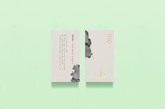 Tesis business cards. Design by anagrama.com