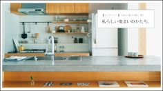インタビュー:私らしい巣まいのかたち。 Kitchen Cabinets, Home Decor, Decoration Home, Room Decor, Cabinets, Home Interior Design, Dressers, Home Decoration, Kitchen Cupboards