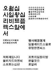 t212_KUa_김민수_w09_01