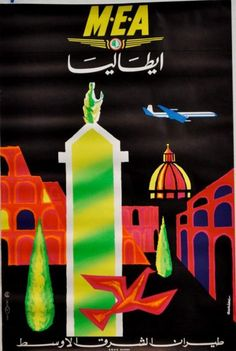 Jacques Auriac / MEA - ITALY (en arabe) / ca. 1960 Vintage Travel Posters, Vintage Airline, Middle East Airlines, National Airlines, British Airways, Air France, Old Ads, Illustrations Posters, Holiday Posters