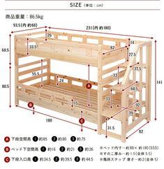 Have you ever spotted this in the past? bunk beds for boys room - Have you ever spotted this in the past? bunk beds for boys room - Bunk Beds For Boys Room, Bunk Beds With Stairs, Kid Beds, Bed Frame Design, Diy Bed Frame, Loft Bed Plans, Diy Bett, Pallet Furniture Designs, Bunk Bed Designs