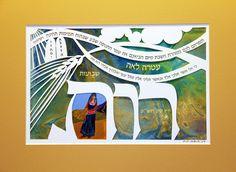 Matriarch Ruth | Judaic Art Studio