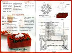 SEVEN DAY- SEVEN COLOR crochet tissue box # 05 ♥LCM-MRS♥ with diagrams.