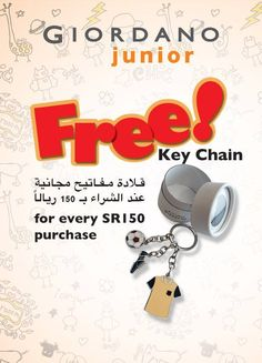 08fa4a1e96df0 Free Key chain . For every SR 150 purchase
