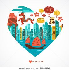 Find Hong Kong Love Background Illustration Vector stock images in HD and millions of other royalty-free stock photos, illustrations and vectors in the Shutterstock collection. Vector Icons, Vector Art, Vector Stock, Love Backgrounds, Publication Design, Painting For Kids, Cute Stickers, Travel Posters, Hong Kong