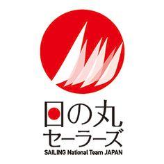 日本セーリング連盟(JSAF)は、2015年12月10日にセーリング日本代表チーム『日の丸セーラーズ』のオフ�
