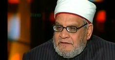 أحمد كريمة: ممارسة الجنس قبل الزواج جريمة زنا
