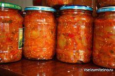 Очень вкусное Лечо (кабачки баклажаны)   Ингредиенты: 1кг баклажанов 1кг кабачков 1 кг перца 1кг моркови пучокукропа пучок.петрушки  Для соуса : 2 кг помидоров 2 головки чеснока 1/2 стакана 6% уксуса 1,5 стакана растительного масла 1,5 стакана сахара 1/3 стакана соли 4 горошины душистого перца 5 горошин черного перца 2 лавр. листа 1 ч.л. кориандра (по желанию)  Готовим: 1. Баклажаны и кабачки нарежьте кружочками , перец кольцами, морковь натереть, зелень измельчить.  2. Для соуса перекрутить…