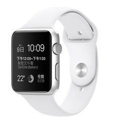 Admittedly the Apple Watch Sport isn't for everyone. Admittedly the Apple Watch Sport isn't for everyone. Buy Apple Watch, Smart Watch Apple, Apple Watch Series, Apple Smartwatch, Top Watches For Men, Cool Watches, Bluetooth, Wireless Lan, Sport Watches