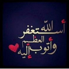 http://top-new.co/صورمكتوب_عليها_ادعيه_ابدا_يومك_بالدعا/ http://top-new.co