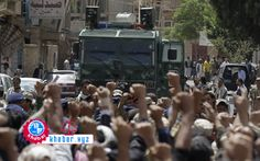 Yemen police fire on Houthi protesters