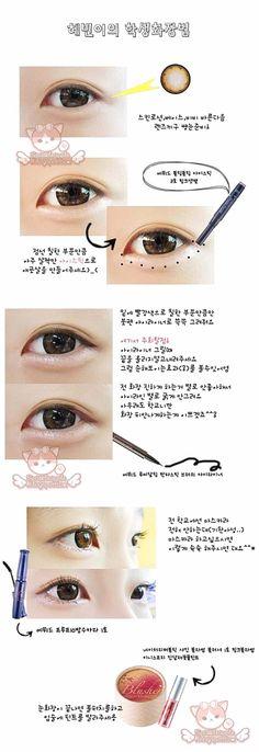 *S P A R K L E ♡ A P P L E* 100% 귀여운 beauty blog: Ulzzang Eye Make-up Tutorial Tips [korean]