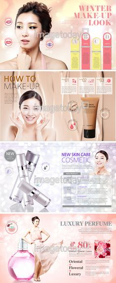 이미지투데이 레이아웃 분홍색 뷰티 사람 핑크 분홍 화장품 아름다움 프레임 합성 메이크업 모델 여자 imageotday layout pink beauty woman makeup cosmetic frame composition model