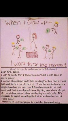 Yet another good reason for parents to check over their child's homework every night!