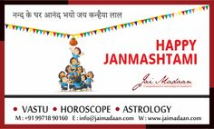 How's your preparation for #Krishna #Janmashtami going on ? Wishing you all a very very Happy Krishna Janmashtami in advance May you all have peace in your life If you have any question or query about #Krishnajanmashtami, consult #astrologer #jaimadaan Jai Shree Krishna Ph 9971890160 Email info@jaimadaan.com