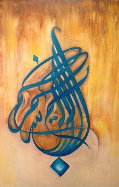 Turquoise Basmala by DervishArts on Etsy, $45.00