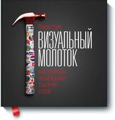 Электронные книги —МИФ