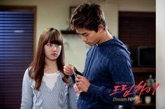 Image via We Heart It #taecyeon #dreamhigh #suzy