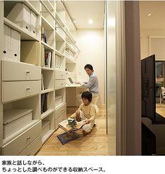 『リビングクローク』 Home Room Design, Living Room Designs, House Design, Condo Bedroom, Small Workspace, Room Closet, Small Space Living, House Rooms, Home And Living