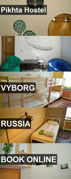 Pikhta Hostel in Vyborg, Russia. For more information, photos, reviews and best prices please follow the link. #Russia #Vyborg #travel #vacation #hostel