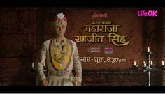 Maharaja Ranjit Singh Promo – Mahaa Singh is furious with Ranjit Singh's actions!!  http://www.playkardo.tv/34721-mrs-promo-mahaa-singh-furious-ranjit-singhs-actions/