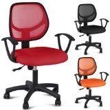 #3: Neu!!!yahee365 Bürostuhl Chefsessel Schreibtischstuhl Drehstuhl Einstellbare schwenkbarer Büro-Schreibtisch-Stuhl mit Armlehnen, geflochtener Stoff Metallsitzrückenlehne (Red) - http://www.xn--brombel-profi-lmb0g.com/schreibtische/3-neuyahee365-brostuhl-chefsessel-schreibtischstuhl-drehstuhl-einstellbare-schwenkbarer-bro-schreibtisch-stuhl-mit-armlehnen-geflochtener-stoff-metallsitzr/