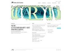 욱스웹디자인아카데미 UI/UXdesign/ Web design/UI/UX디자인/웹디자인