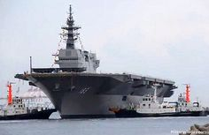 Japan's new Helo Carrier improves odds of finding newer, quieter Chinese subs.