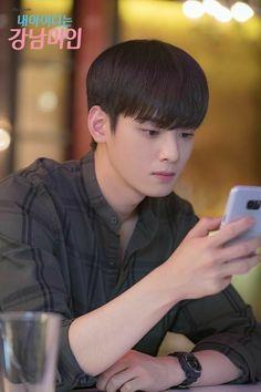 Cha Eunwoo Astro, Lee Dong Min, Cute Korean Boys, Kdrama Actors, Sanha, Korean Star, Handsome Boys, Korean Actors, Korean Dramas