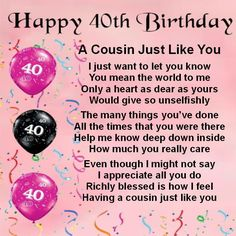 Personalised Coaster - Cousin Poem - 40th Birthday - pink + FREE GIFT BOX