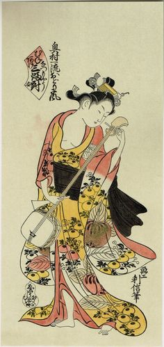"Japanese Ukiyo-e Woodblock print, Okumura Toshinobu, ""Summer Dress"""