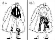 Baby5 and Doffy