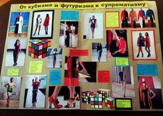 Коллаж по картине Малеевича