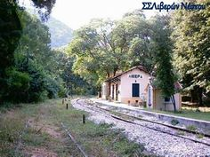 Going Away, Old Photos, Greece, To Go, Train Stations, House Styles, Trains, Child, Memories