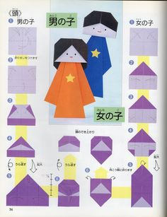 tanabata lantern origami